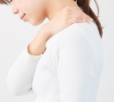 肩の痛み・肩こり・四十肩・五十肩